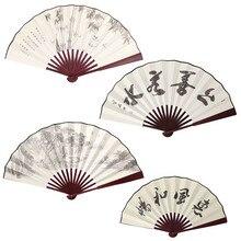 Китайский стиль ручной складной Шелковый веер для свадебных мероприятий и вечерние принадлежности украшение дома подарок для мужчин
