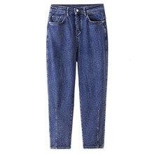 High Waist Jeans Woman Plus Size XL-4XL Blue Mom Stretch Boyfriend Jeans For Women Casual Loose Harem Denim Trousers