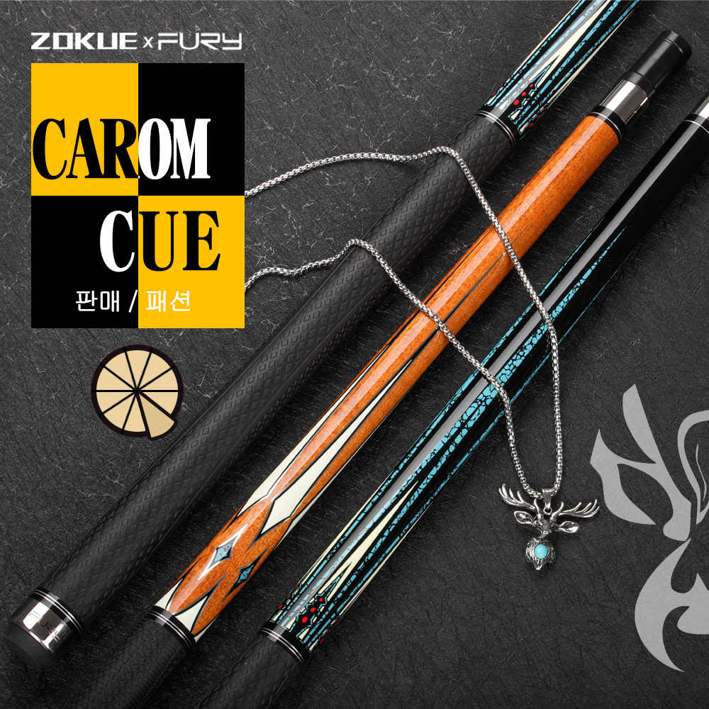 Fureur ZOKUE TEC série 3 coussinets 11.8mm 10 en 1 technologie arbre poignée en cuir queue de billard queue de billard Kit de bâton rapide