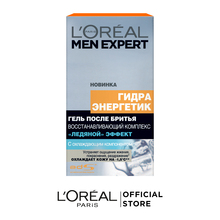 """L'Oreal Paris Men Expert Гель после бритья """"Гидра энергетик, Ледяной эффект"""" восстанавливающий, охлаждающий, 100 мл"""