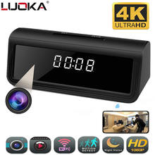 Microcámara de seguridad con visión nocturna y detección de movimiento, videocámara con reloj secreto, wifi, 166 grados, 4K, HFD, AP, espia