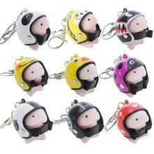 Dingding-casco de juguete blando, llavero bonito para apretar, aliviar el estrés, juguete de broma, creativo y Hermoso llavero