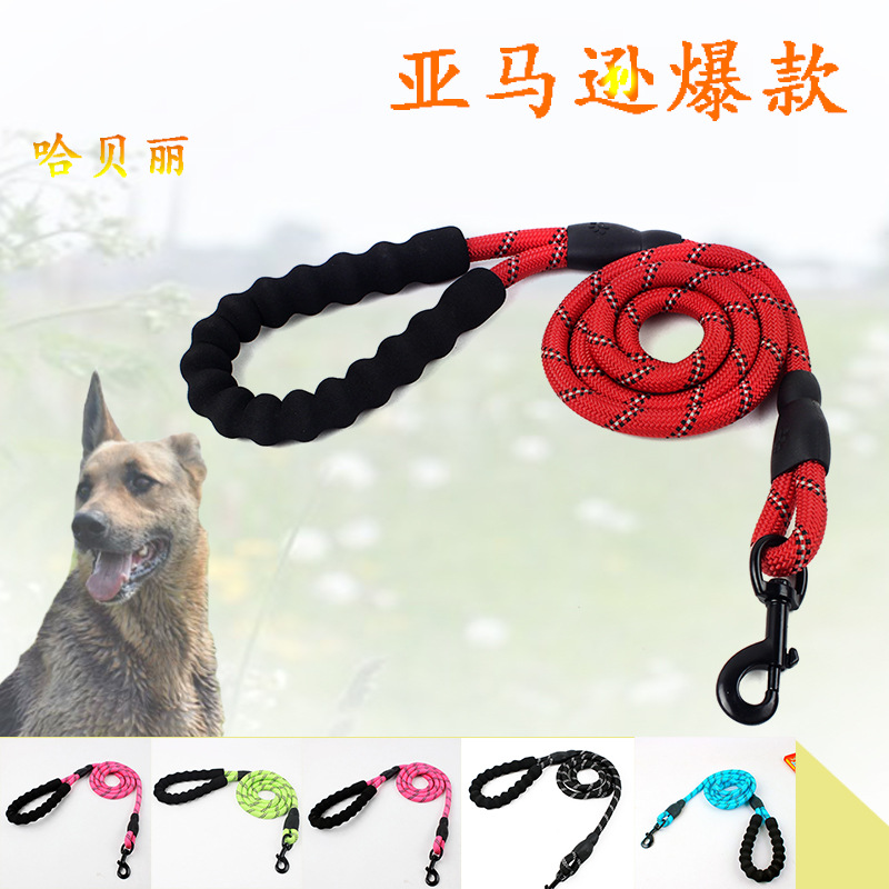 Pet Supplies Dog Hand Holding Rope Multi-color Nylon 1.2 Round Rope Reflective Tape Foam Handle Hand Holding Rope