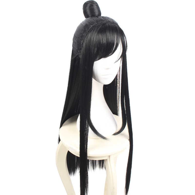 Mo Dao Zu Shi Nie Huaisang Cosplay Kostuum Anime De Oprichter Van Diabolism Oude Chinese Volwassen Mannen Vrouwen Kostuum Volledige set
