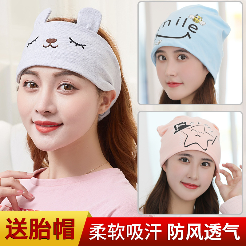 Confinement Hat Spring, Autumn And Winter Pregnant Women Fashion Warming Kerchief Autumn Women's Windproof Hair Band Maternal Po