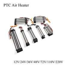 12 В 24 в 36 48 72 110 220 ptc нагреватель керамический термистор