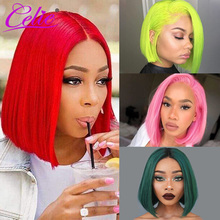 Celie, amarillo verde rojo naranja gris púrpura Bob peluca Rubio 613 pelucas de cabello humano Ombre 13x6 peluca con malla frontal de pelucas de cabello humano