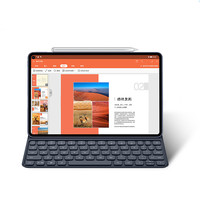 Smart Magnetic Keyboard Protective Leather Case Bluetooth Keyboard Cover For Huawei Matepad Pro Tablet Accessories