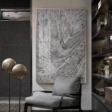 Абстрактный черно белый плакат с принтом куадроса минималистичный