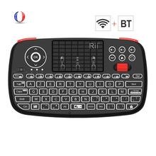 Rii i4 Spanish Bluetooth Keyboard Mini Wireless Keyboard with QWERTY Backlit Keypad,Touchpad for Apple iOS/Android/Window metal touchpad keypad touch the keyboard kiosk metal keypad terminal keyboard conductive rubber keypad spanish keyboard