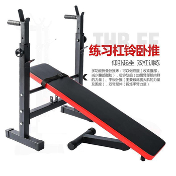 Household multifunctional dumbbell stool foldable sit up board bench push squat barbell weightlifting chair