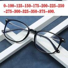 Myopia-Glasses Diamond-Frames Photochromic Women with Bling 0-Degree-Uv400 Box FML Retro