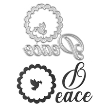YaMinSanNiO Peace Letter Metal Cutting Dies Pigeon Scrapbooking New For Making Cards Decorative Embossing Crafts Stencils