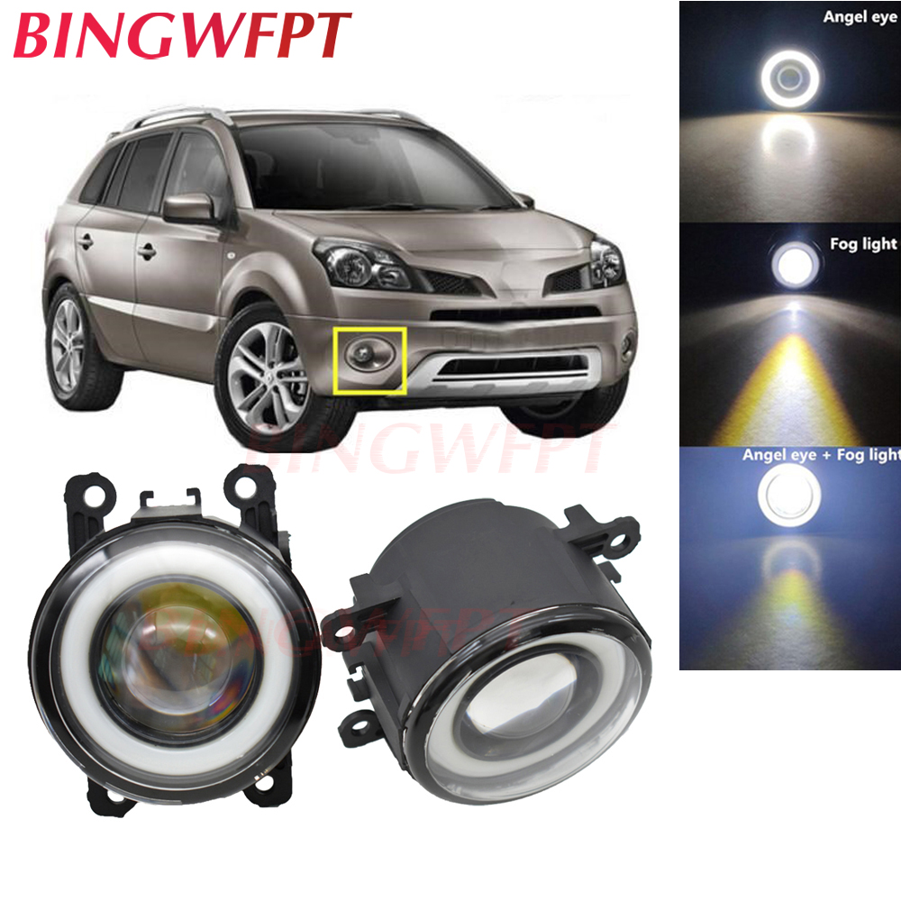 2x Car Accessories LED Fog Light Angel Eye with Glass len For Renault Koleos HY Closed