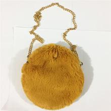 Женская сумка из искусственного меха мягкая через плечо для