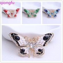 цена на Female Insect Brooch Pin Fashion Dress Coat Accessories Cute Jewelry Enamel Butterfly Brooch Rhinestone Insect Brooch Gift