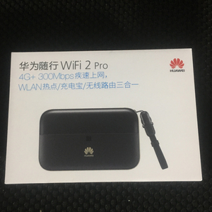 Image 5 - HUAWEI E5885Ls 93a cat6 mobile WIFI PRO2 with 6400mah Power Bank Battery and One RJ45 LAN Ethernet Port E5885 Router