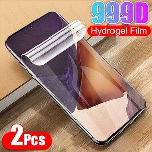 2Pcs hydrogel protective film