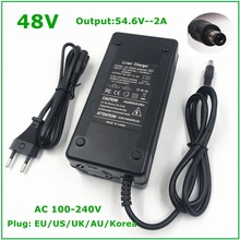 54.6V 2A Battery Charger For 13S 48V Li ion Battery Electric Bike Lithium Battery Charger High Quality Strong Heat Dissipation