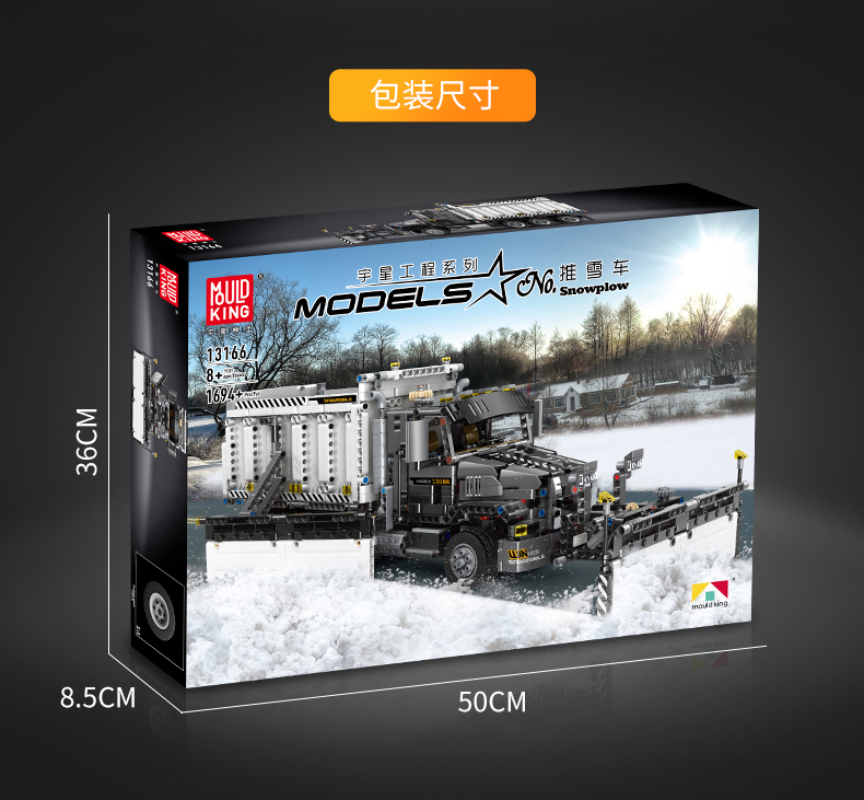MOULD KING 13166 MOC-29800 Compatible 42078 Snowplow Truck Building Block (1694PCS) 15