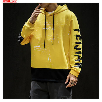 Japanese Streetwear Patchwork Hoodies Tops