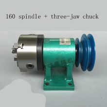 160 spindle + three-jaw chuck / four-jaw chuck free shipping three jaw chuck k01 50 small hand chuck pocket type chuck m14 1 thread
