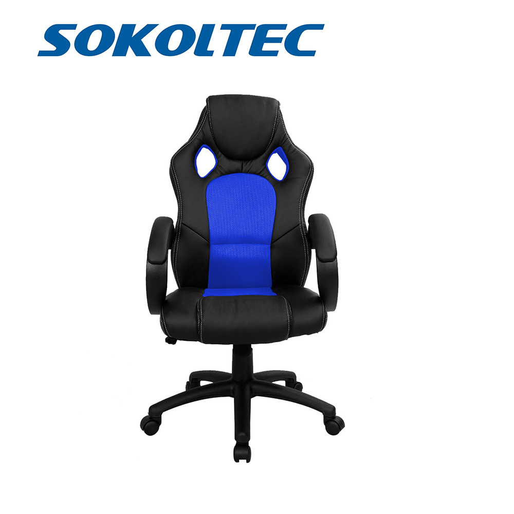 Fast Dispatch Gaming Chair Lift Computer Game Swivel BPA Free Office Chairs LOL WCG Armchair Dxracer Ergonomic Anti Fatigue