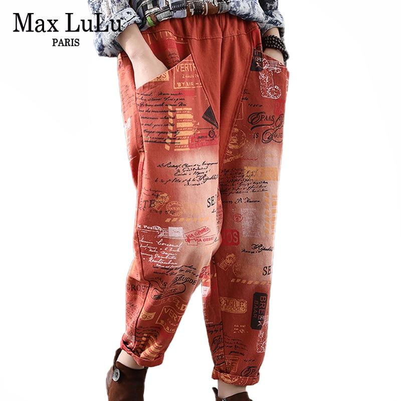 Max LuLu 2020 Spring Fashion Style Ladies Vintage Jeans Womens Casual Loose Harem Pants Printed Elastic Denim Trousers Plus Size