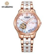 Женские керамические часы starking высококачественные наручные