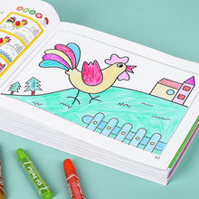 6Books/sets Doodle coloring book Baby Enlightenment Learn to Draw Relieve Stress Kill Time Graffiti Painting Drawing Art Book