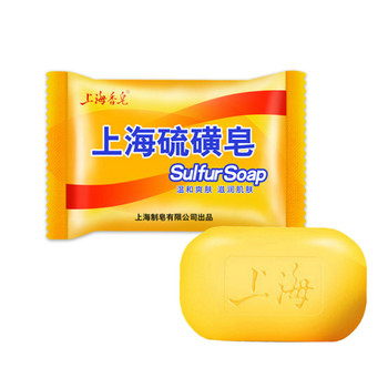 Shanghai Sulfur Soap Acne Treatment Blackhead Remover Soap Whitening Cleanser Oil-control  Traditional Skin Care high quality cute handmade fruit soap skin care treatment natural skin whitening soap blackhead remover moisturizing
