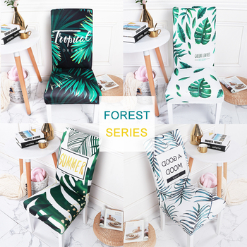 Floral Print Kitchen Chair Cover Dining Seat Cover Spandex Stretch Elastic Slipcovers Chair Covers For Weddings Banquet Hotel
