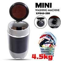300W 4.5KG Mini Washing Machine Single Barrel Semiautomatic Washer Low Noise for Home Dorm Machine Washing Machine