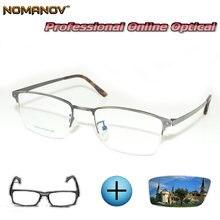 Мужские и женские очки для чтения по рецепту удобные фотохромные