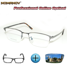 Custom Made Prescription Glasses Optical Photochromic Myopia Reading Comfortable Business Elite Frame Men Women