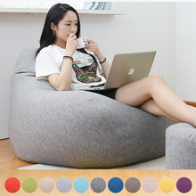 Removable Large Lazy Sofas Cover Chairs Without Filler Cotton Linen Lounger Seat Bean Bag Pouf Puff Couch Tatami Living Room(China)