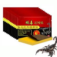 Parche para alivio del dolor en las articulaciones de la rodilla, extracto de veneno de escorpión chino, yeso para el dolor de artritis reumatoide corporal, 80 Uds./10 bolsas