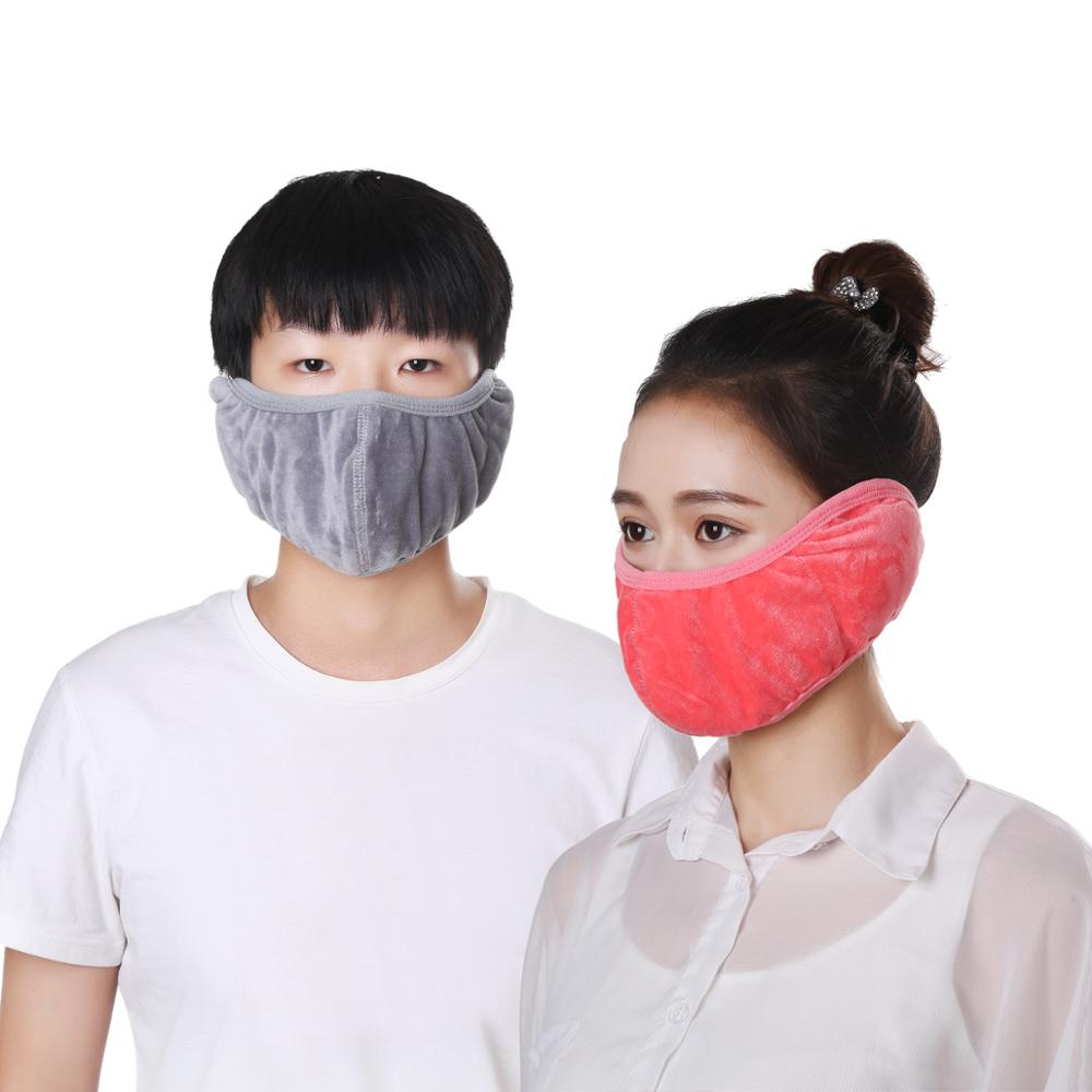 Autumn And Winter New Head-mounted Unisex Dustproof Warm Ear Protection Mask 2-in-1 All-inclusive Mask