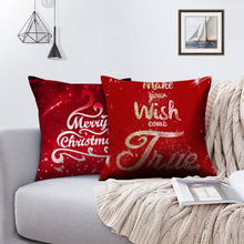 Наволочки nanacoba с рисунком красного дерева рождественский