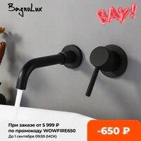 Montaje en pared del grifo de lavabo del baño, mezclador de boquilla de 150/210/260mm, color negro mate Alba