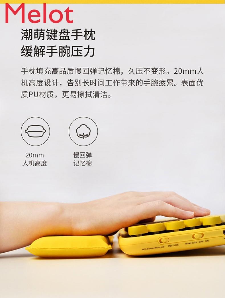 fio bluetooth ipad teclado mecanico eixo verde 05