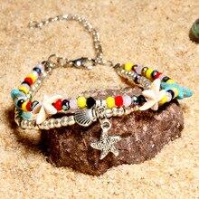 Летний браслет на ногу с кристаллами, двойной слой, морская звезда, Пляжная черепаха, кулон, Женские Ретро Браслеты