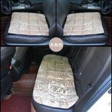 Cuscino di seduta in carbone di bambù stampato su ghiaccio quattro stagioni sedile a tre pezzi generale senza schienale cuscino di seduta per auto R-1455