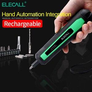 ELECALL ET130001 mini electric