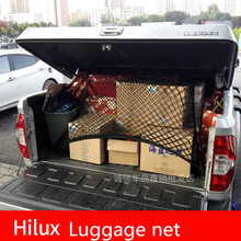 Trunk net pocket for Toyota Hilux car fixed network car with luggage inside the car elastic network Hilux pickup modified for volvo 18 19 xc60 backup trunk net pocket xc90 special luggage fixed elastic net pocket refitting