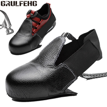 Leather European Standard Anti-smashing Non-slip Safety Shoe Cover Unisex Steel Toe Industrial Protective