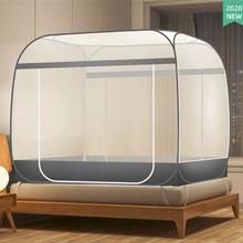 Jurta moskitiera trzy drzwi owad namiot szyfrowanie Mesh Camping przenośne składane moskitiery 1 2m-1 8m łóżko pojedyncze podwójne tanie tanio CN (pochodzenie) Other Uniwersalny Czworoboczny Domu Dorosłych Mongolski jurta moskitiera Poliester bawełna mmWZ239 three doors