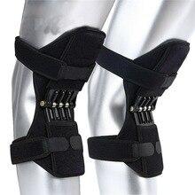 2PCS Breathable Non Slip Knee Booster Pad Powerful Joint Support Brace Kneepads Sport Fitness Patella Protector Powerleg Elder