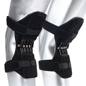 2PCS Breathable Non Slip Knee Booster Pa