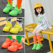2019 Autumn and Winter Baby Green Shoes Girls Baby Casual Boys Shoes Solid Color Yellow Breathable Mesh Kids Non-slip Sneakers casual mesh and solid color design sneakers for women